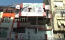 Hdp Binalarındaki Patlama – Çaycı Cemil Yağız Olayı Anlattı