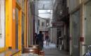 Hdp Mersin ve Adana İl Binalarında Patlama (3)- Yeniden