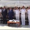 Mersin – 'Tcg Silifke' Mayın Arama Tarama Gemisi Mersin'de Açık Hava Müzesinde Sergilenecek