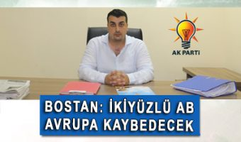 akpartiap