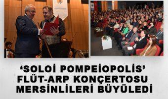 pompepoliss