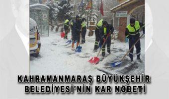 karr_maras