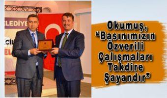 okumus_basin_maras